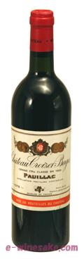 シャトー・クロワゼバージュ1978年/ポヤック/ボルドー/フランス赤ワイン/オールドヴィンテージ/瀧澤t