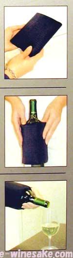 エピバック ワイン・チラー
