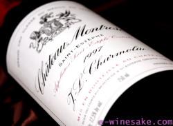 シャトーモンローズ1997年/サンテステフ/ボルドー赤ワイン