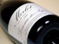 メルロー/ヴァンドペイドック/アスプ/フランス赤ワイン